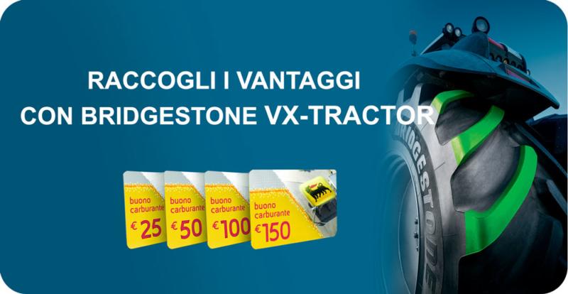 promo vx tractor